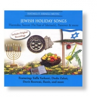 Jewish Holiday Songs - CD