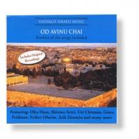 Od Avinu Chai - CD