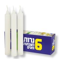 Weiße Schabbatkerzen - das Produkt ist z. Zt. nicht lieferbar