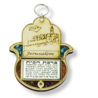 """Holz-Chamsa """"Jerusalem"""