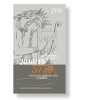 Kalender Durch das jüdische Jahr 5779