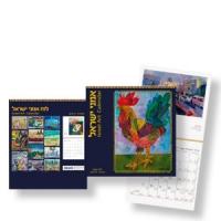 Kunst-Wandkalender