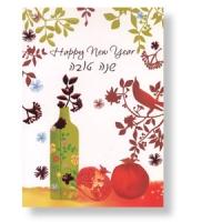 Neujahrskarte - Einfach (keine Doppelkarte)