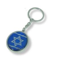 Schlüsselanhänger mit Davidstern, in Blau