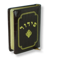Siddur Avodat Israel (Ledereinband, im Schuber)