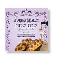 Schabbat Schalom - CD, Teil 3