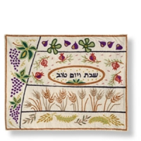 "Festliche Challadecke ""Shabbat ve Jom Tov"