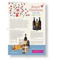 Rosch-Haschana-Prospekt