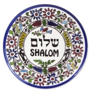 """Teller mit dem Grußwort """"Shalom"""" - 2. Wahl"""
