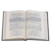 Siddur Schma Kolenu, Gebetbuch