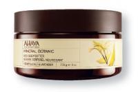 AHAVA - Body- Butter Geißblatt & Lavendel, 235 g