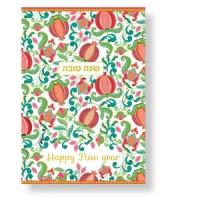 Neujahrskarte mit dem Motiv Granatapfel