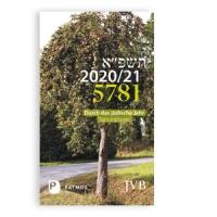 JVB Kalender Durch das jüdische Jahr 5781 - Angebot