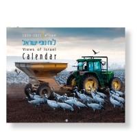 Großer Foto-Wandkalender - Views of Israel 2020/2021