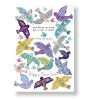 Neujahrskarte Friedenstauben