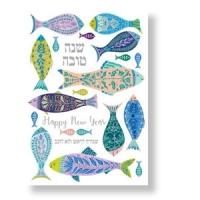 Neujahrskarte Fisch